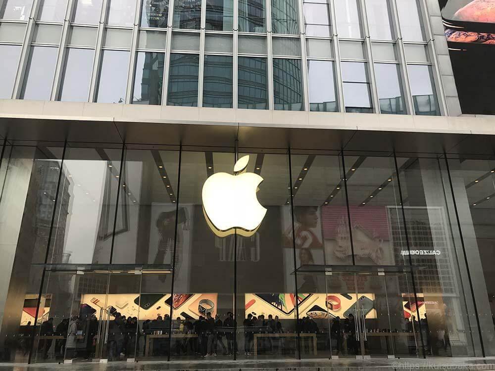 上海 アップル