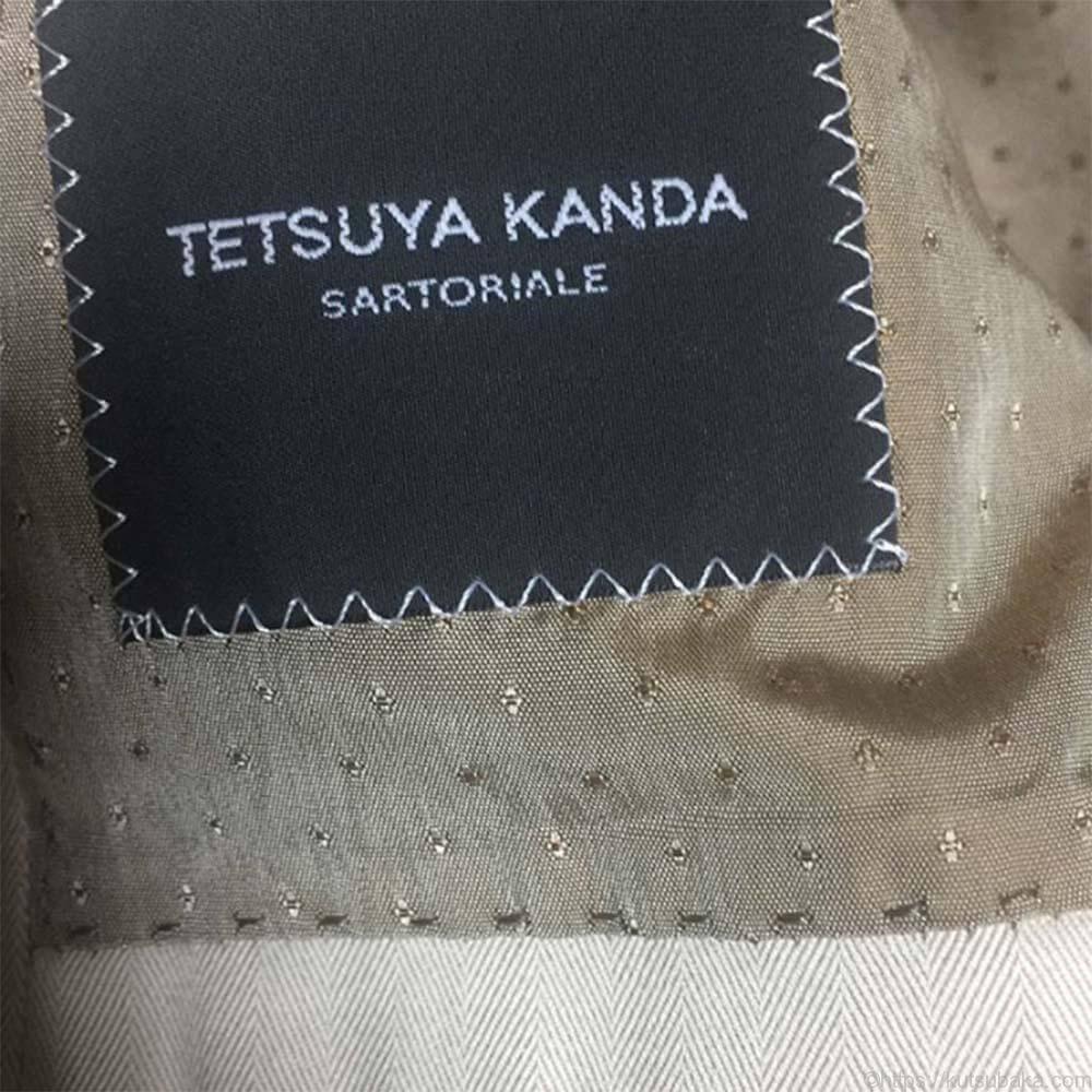 tetsuya kanda