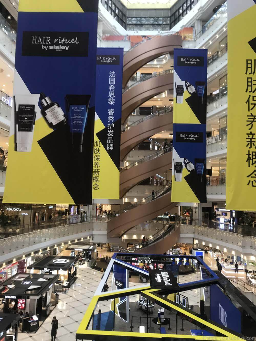 上海大丸 靴バカ.com