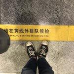 中国杭州空港