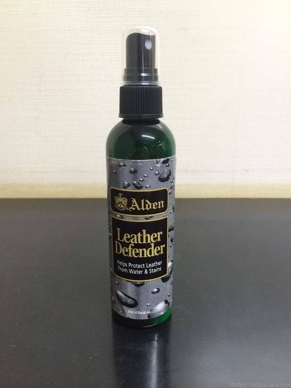 leatherdefender