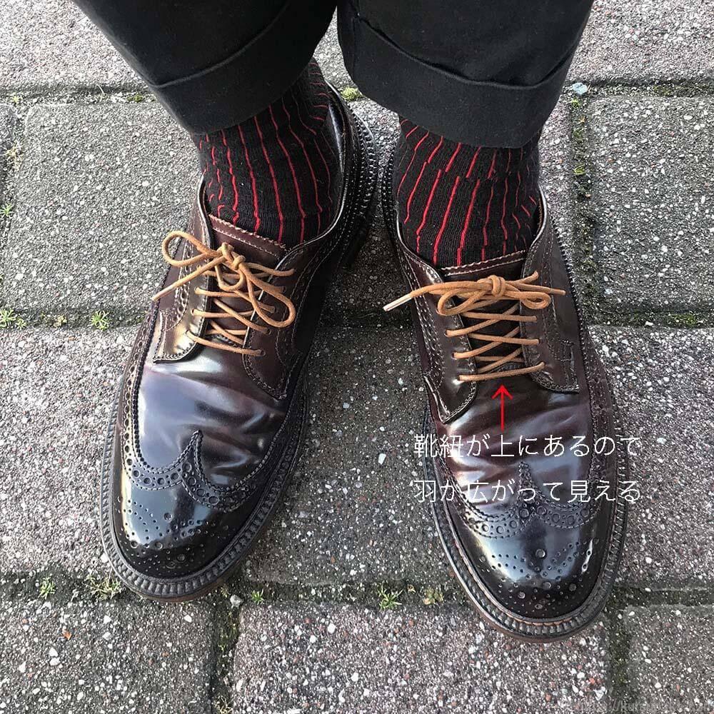 靴紐の結び方 オーバーラップ 靴バカ.com
