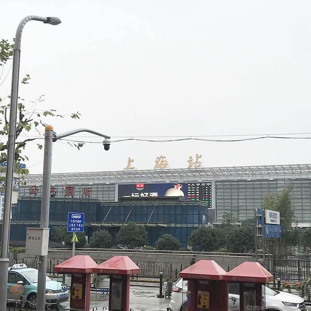 上海駅 靴バカ.com