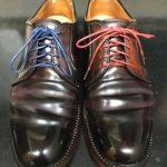 靴バカ.com 靴紐を染める alden990