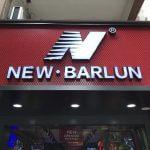 NEW BARLUN